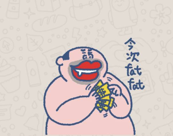 (圖片來源:大麻成What's App Sticker)