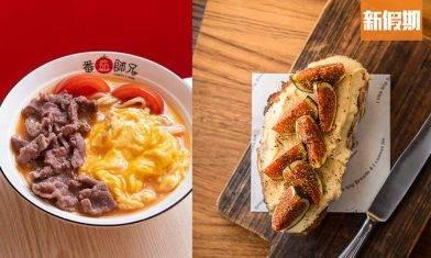 深水埗 Cafe、餐廳7大推介 大南街成咖啡街+老外手工酸種麵包/瑞典先生賣肉丸|區區搵食