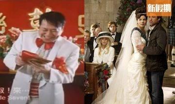 唔去婚禮都要畀足人情?被邀出席舊同學婚禮 唔出席新娘照屈人情|網絡熱話
