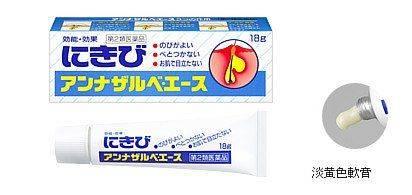暗瘡膏推薦:這9款有效消炎、抗菌、去疤、對抗石頭瘡 一支走天涯|好生活百科