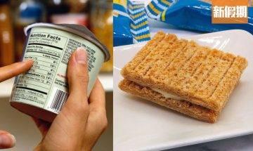 揀餅乾零食大學問!免墮營養標籤陷阱 減肥應選低脂或是低糖?@米施洛營養師專欄|食是食非