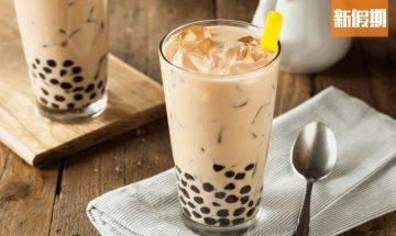 小心珍珠奶茶!飲汽水比「奶底」珍珠飲料好?@米施洛營養師專欄|食是食非