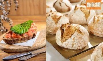 Alive深水埗酸種麵包專門店 西班牙大廚為異地戀來港 情侶檔賣36小時天然發酵手工包|區區搵食