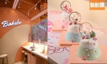 Bakebe銅鑼灣再開自助烘焙店!DIY Sanrio限定蛋糕甜品 Hello Kitty/Melody/玉桂狗+芝麻街馬卡龍 區區搵食