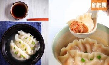 超巿餃子推介!9個品牌邊款最好食?人氣MUJI日本產豚肉 對決 本地炮製蟹粉餡|超市買呢啲