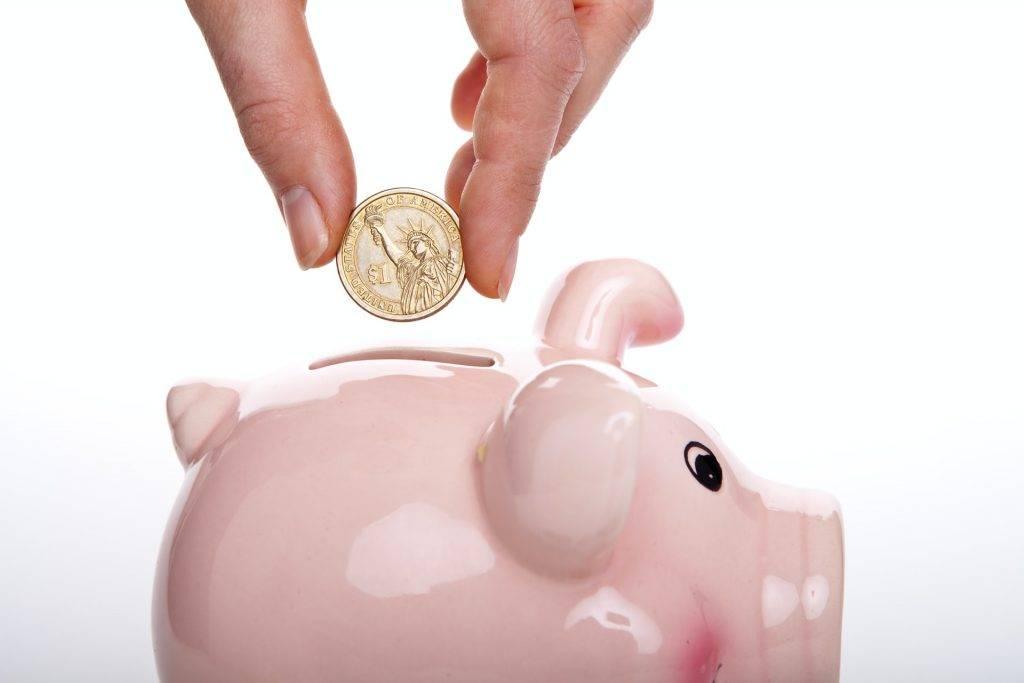 對有風險的嘅工具不感興趣嘅投資者,可以考慮市面上各種儲蓄工具。