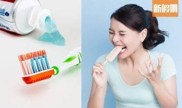 嚴重敏感牙齒要靠手術治療?醫生教你3招預防:用錯牙刷會令牙齒敏感!@FindDoc專欄|好生活百科