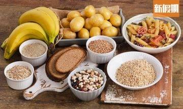 抗性澱粉有助減肥!可以控制體重 煮熟後冷卻就唔肥?@米施洛營養師專欄|食是食非