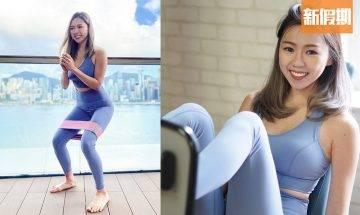 練腿的5個原因!想瘦肚、瘦手臂都一定要先練腿!@Zoesportdiary專欄|好生活百科