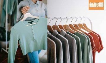 落雨天晾衫9大方法!快速吸水晾乾+夾衣服最佳方法 乾洗後不能立即穿!|好生活百科
