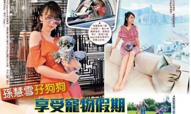 孫慧雪孖狗狗享受寵物假期   坐豪華包接送房車齊齊玩「Doga」