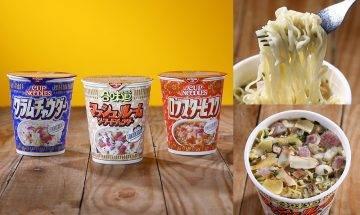 【限時秒殺】合味道送出西式餐湯杯麵+唱片造型杯墊|飲食優惠