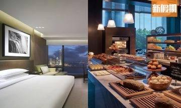 Grand Hyatt Staycation必去!灣仔君悅酒店住宿優惠 人均$1,000住足24小時 包雙人早餐+晚餐或下午茶  |香港好去處