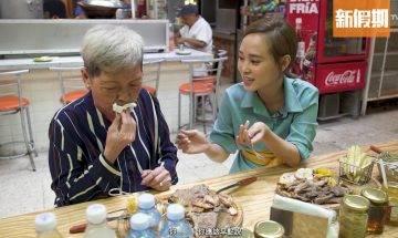 《玩謝我阿婆》ViuTV新節目 主持呃自己阿婆食稀有動物肉 婆婆:我好驚 唔想食|網絡熱話
