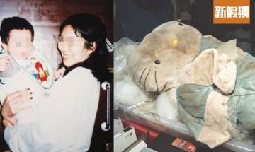 Hello Kitty藏屍案!被害者被禁錮慘死 審案期間勁靈異 其中一名被告…|網絡熱話