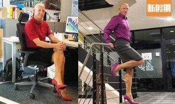 男穿女裝超霸氣!外國型佬著短裙高踭鞋返工 IG爆紅 剖白著裙原因 網絡熱話