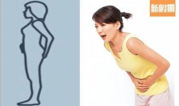 女性陰道肌肉鬆弛? 簡單幾招緊實私密處 改善性生活、失禁、尿頻@FindDoc專欄|好生活百科