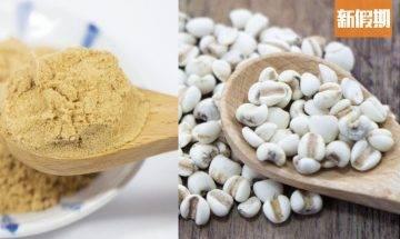 天然美白秘方!嚴浩力推「炒薏米粉茶」每日飲兩、三匙  美肌袪濕、去粉刺色斑!|食是食非