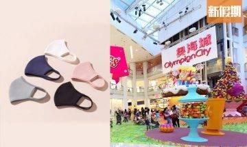 GU奧海城2層分店11月開幕!推GU自家口罩Dry Mask+瘦臉Beauty Mask+GU美妝系列化妝品|購物優惠情報