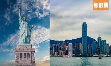 美國取消香港人抽綠卡移民資格 香港失去特殊特遇 列入中國內地一部分!澳門、台灣居民仍可申請|時事熱話