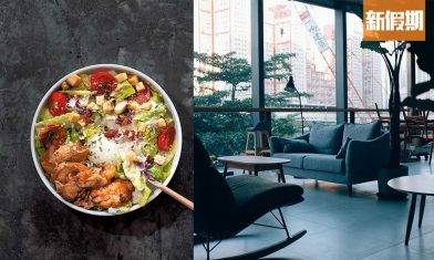 桔梗牛頭角+觀塘 連開2間分店  Lagom Kaffe日光咖啡店 設打卡落地玻璃裝潢|區區搵食