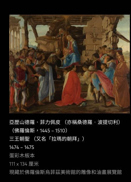 【香港藝術展覽2020】3大周末必去推介 2間免費入場!香港藝術館X烏菲茲美術館15世紀珍藏+淺水灣全新美術館!附地址及開放詳情|香港好去處