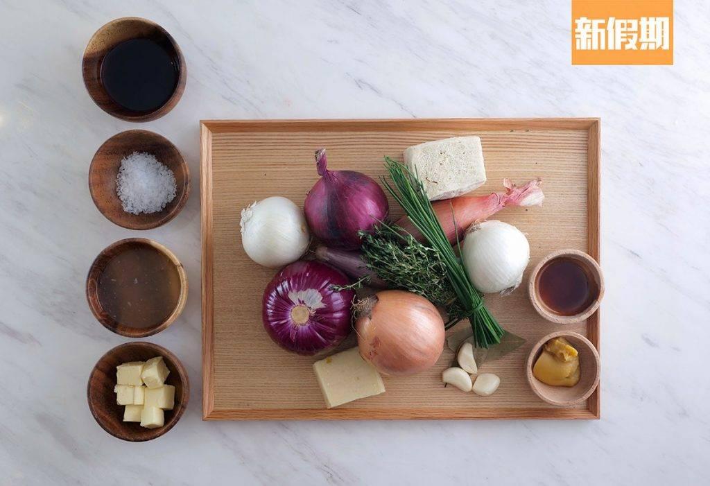香甜洋葱湯食譜!4步即成 TATE Dining Room米芝蓮一星靚女主廚教煮 4種洋葱入饌 層次交疊 濃郁暖胃|名廚食譜