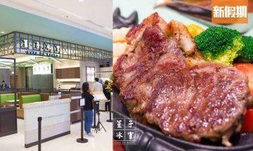 Beans Cafe開荳子冰室 必試招牌$11荳子包+椰香荔芋滑雞煲+懷舊鐵板餐+燉湯|區區搵食
