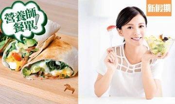 【護膚餐單】營養師推介6大美肌營養素 內附3日餐單+詳細簡易食譜|懶人廚房|(新假期APP限定)