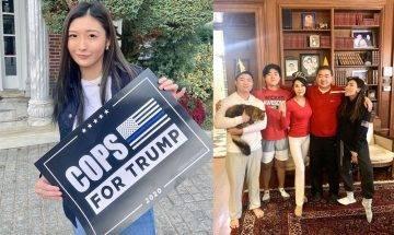 葉玉卿21歲長女胡芷欣 美國總統選舉投特朗普遭受死亡恐嚇