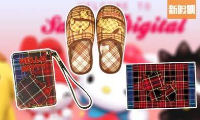 7-Eleven推英倫風Sanrio精品 最平$69!型格紅藍格仔袋+超萌毛毛拖鞋+咕𠱸毛氈|新品速遞