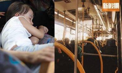 小朋友搭巴士使唔使畀錢?港女斥小童無支付車資 即睇巴士附例咁做得唔得!|網絡熱話