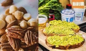 7大「NG健康食物」!暗藏增磅危機 營養師:牛油果、貝果易中伏@Aranth安曼營養專欄|食是食非