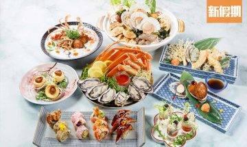 油麻地城景國際自助餐 鮑魚日式美食主題+超大隻生蠔無限量供應 任食3小時 自助餐我要