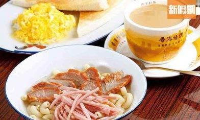 茶餐廳低卡之選!常餐高達1,000卡路里 營養師教你揀7款健康又好味美食|食是食非
