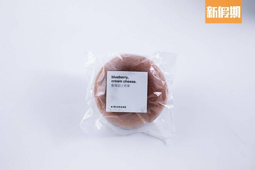 Miopane 藍莓起司口味 5/4個
