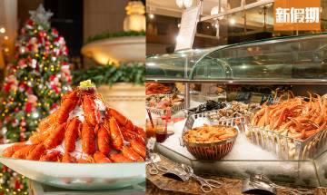尖沙咀帝苑酒店自助餐!聖誕早鳥優惠75折 免費送日本毛蟹+魚子醬 任食澳洲M5和牛+龍蝦|自助餐我要