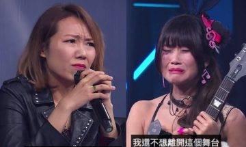 【全民造星3】葉小妍被foul賴死唔落台 卓韻芝難忍魔界級歌聲:你令我好難受