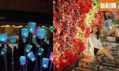 【聖誕好去處2020】全港44個商場聖誕裝飾合集!聖誕歐陸市集+迪士尼《反斗奇兵》遊戲區|打卡熱點+開放時間+聖誕活動(不斷更新)|香港好去處