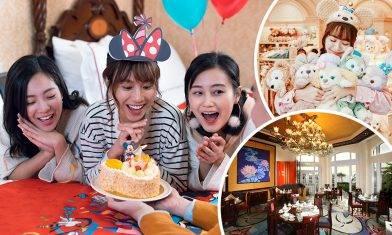 香港迪士尼樂園酒店生日優惠!免費門票+酒店住宿連晚餐$2,282起