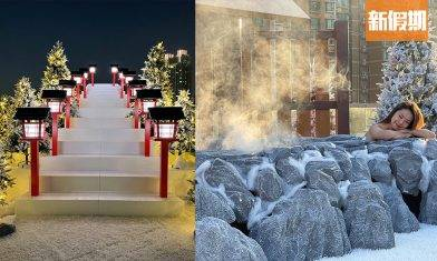 D2 Place 白色飄雪聖誕裝飾|3大超美打卡位 日本夢幻溫泉+仙氣雪國階梯+日式地道澡堂!|香港好去處