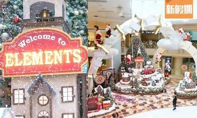 【聖誕好去處2020】白色聖誕村莊登陸圓方ELEMENTS!超夢幻飄雪裝置+7米高巨型聖誕樹+22個微型藝術裝置!|香港好去處