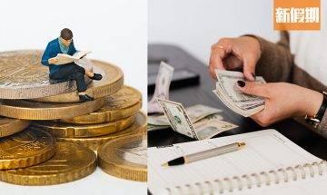 打工仔儲錢調查 香港人月儲呢個數!網民熱議:儲到十分一都偷笑|網絡熱話