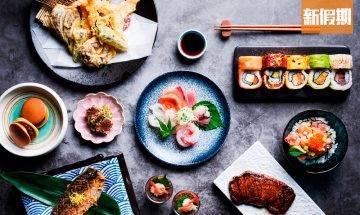 紅磡嘉里酒店日式美食自助餐 75折優惠+3.5小時任食!即切鮮魚刺身+凍海鮮+和風甜品 | 自助餐我要