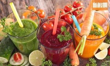 餐前飲蔬菜汁 一個月健康減8磅+瘦腰?營養師拆解原理+教你點飲 @米施洛營養師專欄|食是食非