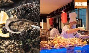 尖沙咀金域假日酒店海鮮自助餐 7折任食日本長腳蟹+即開生蠔|自助餐我要