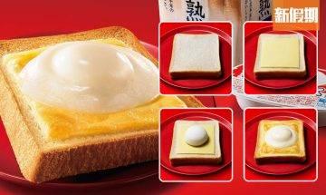 雪米糍完美食法!手殘女都整到 只需3樣材料識食一定係咁食!|網絡熱話