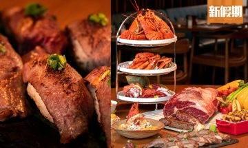 和牛自助餐!尖沙咀Hotel Icon聖誕新年6場限定 85折任食3小時+燒和牛肉海鮮甜品任飲紅白酒|自助餐我要