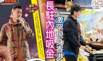 直擊53歲陳小春激罕現身香港   化身住家男行又一城超市掃糧
