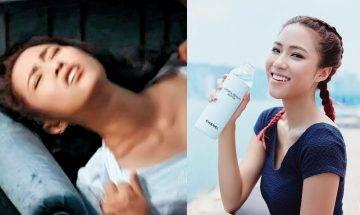 《踩過界2》 23歲劉穎鏇挑戰被姦戲嗌舒服   新劇《大步走》做陳山聰女兒晒長腿